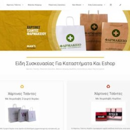 Responsive eShop Web Design for Wholesale Purchases Online