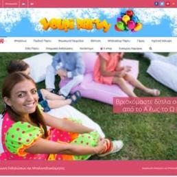 Κατασκευή responsive Ιστοσελίδων για παιδαγωγούς με SEO