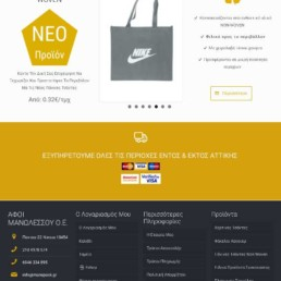 Responsive eShop Web Design for B2B Sales