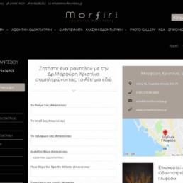 Κατασκευή Ιατρικών Ιστοσελίδων για Ιατρούς όλων των ειδικοτήτων- Medical Tourism Ελλάδα