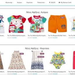 Responsive eShop web design for kids clothing stores