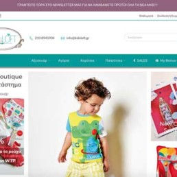 Responsive eShop for kids clothing stores