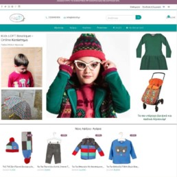 eShop web design for kids clothing stores