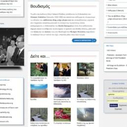 Eunoia Web Design - Κατασκευη & σχεδιασμός ιστοσελίδων για ιδρύματα