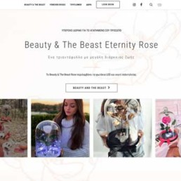 Web Design Eshop Για Ανθοπωλείο