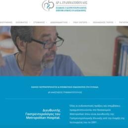 επικεφαλίδα - Κατασκευή Ιατρικών Ιστοσελίδων για Ιατρούς για όλων των ειδικοτήτων, με απαραίτητες υπηρεσίες Marketing και SEO